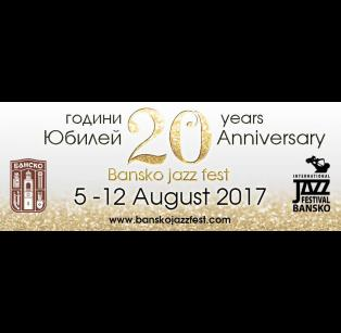 International Jazz Fest - Bansko 2017